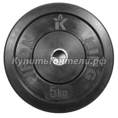 Блин для кроссфита (бампер) 5 кг (d51)